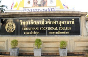 teaching in thailand - udon thani vocational college