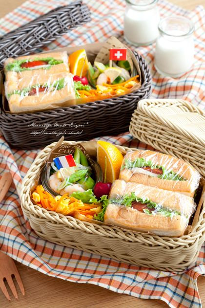Ikea Hot Dog Party Throw A Diy Indoor Picnic Party
