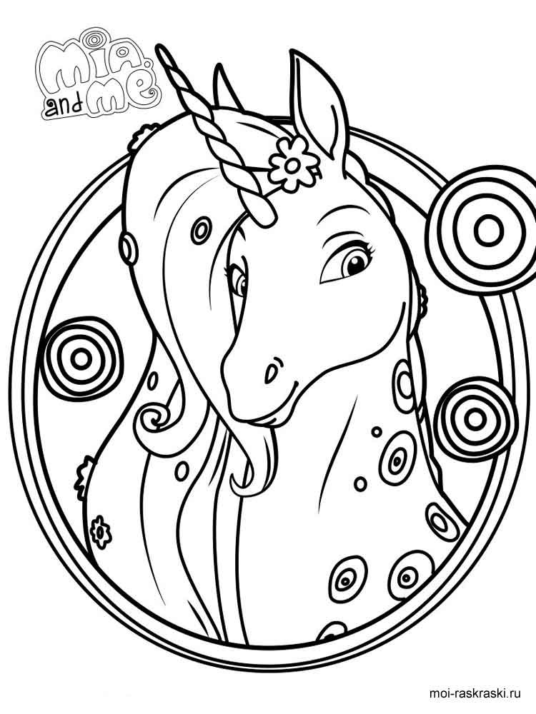 Zelda Vs Donkey Kong Mia And Me Coloring Pages Free Printable Mia And Me