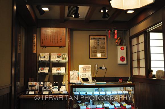 noodle_shop_kyoto