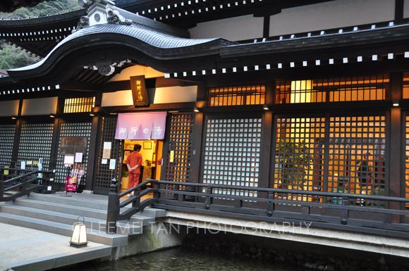 public-bath-kinosaki