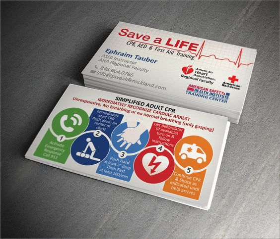 CPR Customizable Business Cards My Custom Software