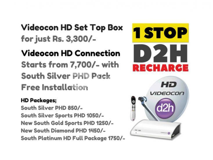 Dish Tv Nxt Hd Stb Goldendust