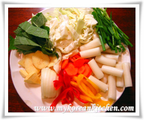 Sliced dakgalbi ingredients