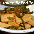 soy sauce boiled tofu on the magazine