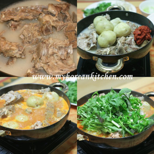 Pork Bone and Potato Soup (Gamjatang) 5