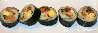 Tuna Rolls (Chamchi Kimbap in Korean)2