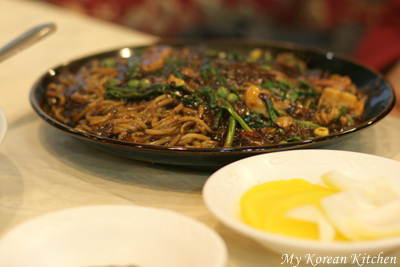 YongGung Restaurant- Black Bean Noodles