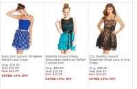 Prom Dresses: Macy's Coupons For Prom Dresses