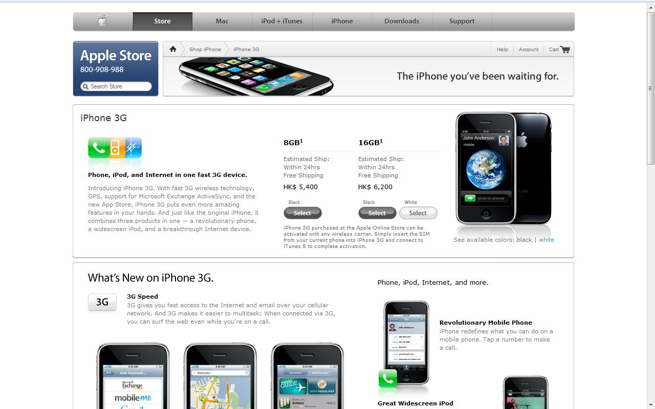 Iphone 3 Precio Libre Iphone 3g Libre Disponible En La Apple Store Online De
