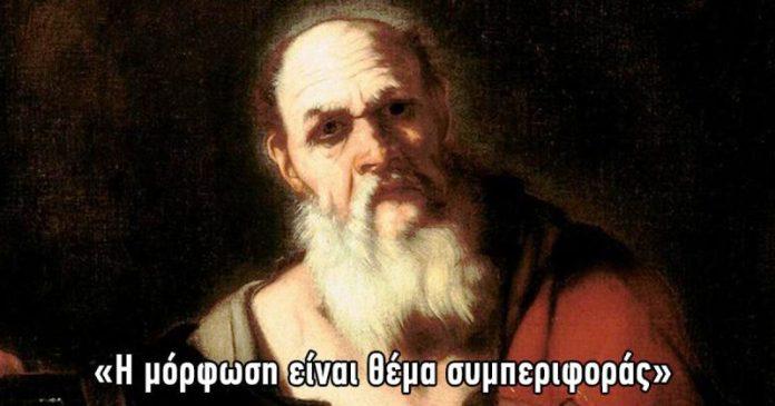 Σύμφωνα με τον Σωκράτη «μορφωμένος» δεν είναι αυτός που έχει γνώσεις. Διαβάστε τι πίστευε.