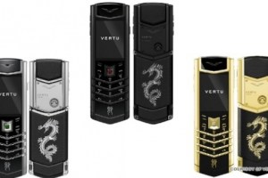 Year of the Dragon! Blow your Life Saving on a Dragon Vertu!
