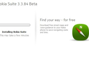 Nokia Suite updated to v3.3.84 at Nokia Beta Labs. Prepared for Nokia Belle update.