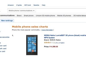 Nokia Lumia 920T tops Amazon China's best seller's list?