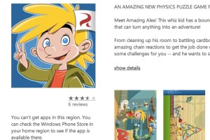 Lumiapps: Amazing Alex also available for WP7