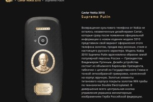 Perfect President Trump Phone: Gold Plated Nokia 3310 Special Edition, Supremo Putin