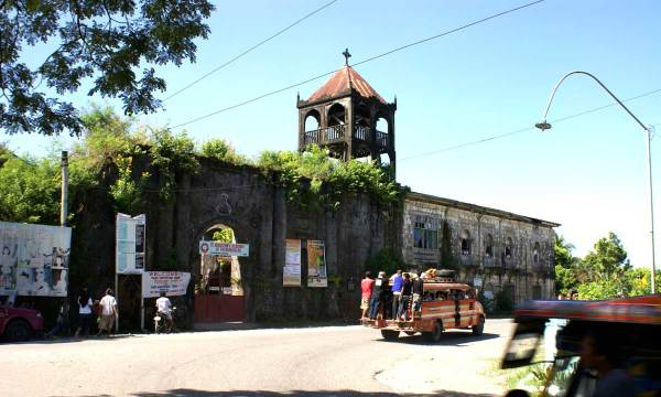 Former Spanish Convent (now St. Augustine's Academy), Patnongon, Antique Province