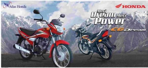 Atlas Honda CG & CD Dream 2015 Price in Pakistan Specification Pictures Mileage
