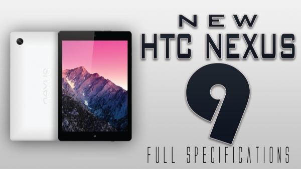 HTC Nexus 9 32GB Mobile Price in Pakistan Specs Features Pictures