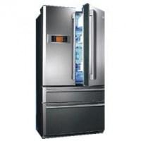 Refrigerators Price In Pakistan Company Wise Top Companies