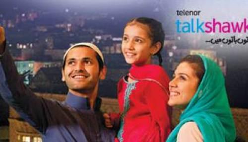 Telenor Talkshawk & Internet Ramzan Special Offers Rates & Package Details