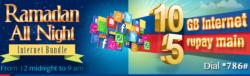 Warid Call SMS & Ramadan All Night 4G/EDGE Internet Bundle Rates & Package Details