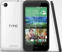 HTC Desire 320 Mobile Price In Pakistan Pictures Specs Features