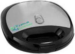Haier Sandwich Maker Model HSW-032 Price in Pakistan Review Features Specifications