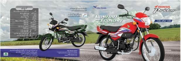 Honda Pridor 100 New Model 2016 Price In Pakistan Specifications Features