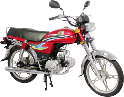 Crown CRLF Self Start 70cc Price In Pakistan Specs Features Colors Images Reviews