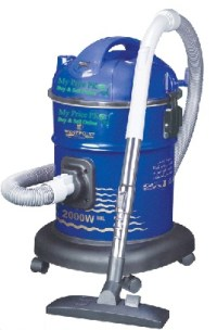 WEST POINT NK-105 VACUUM CLEANER Price in Pakistan Watts Power Specs Reviews