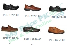 EBH English Boot House New Arrivals For Gents 2016 Price In Pakistan Designs Reviews