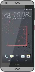 HTC Desire 630 Mobile Colors Ram Features Price In Canada India Pakistan