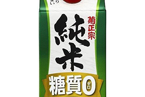 月桂冠糖質ゼロパック+サミットストア 店頭販促キャンペーン