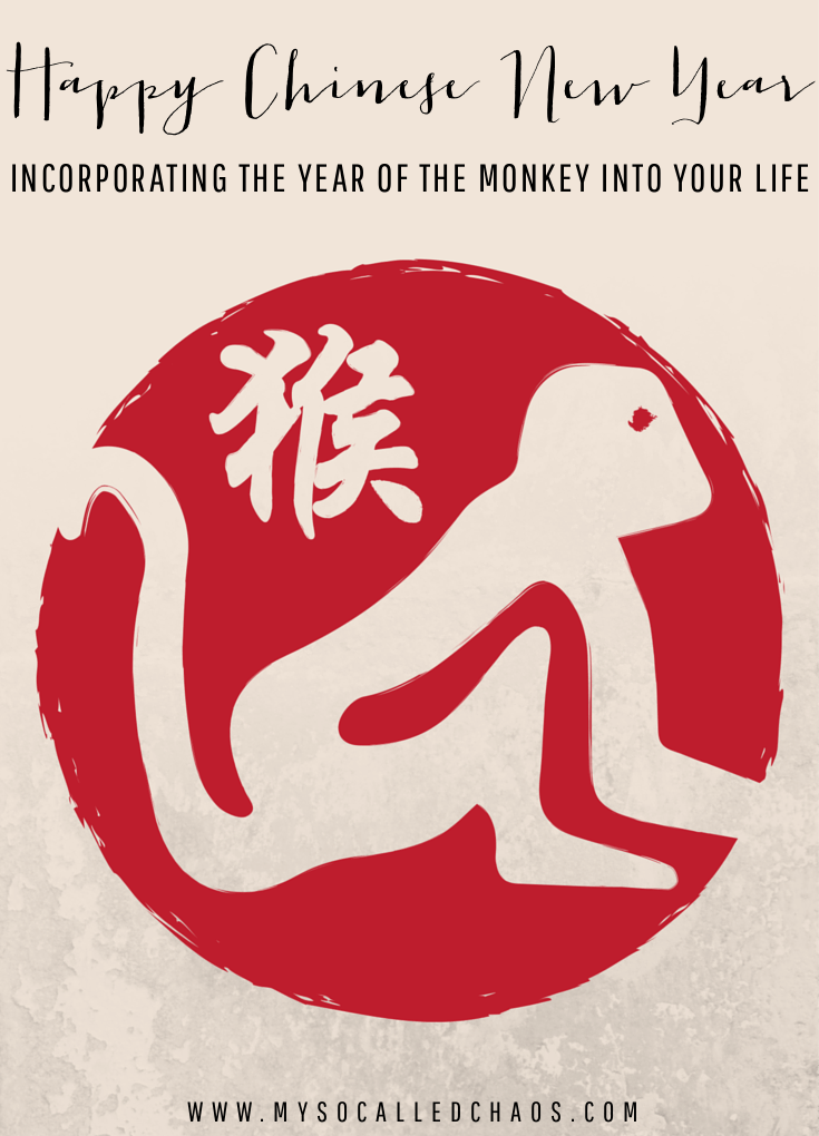 Happy Chinese New Year | The Year of the Monkey