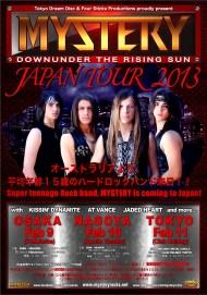 Japan tour poster net