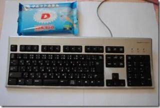 DSC_5392