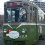 札幌市電貸切オフ会を実施しました