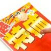 因島産の杜仲茶(いんのしまさんとちゅうちゃ)お買い得情報!