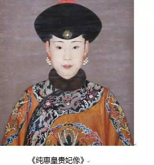 《純惠皇貴妃像》考 系郎世寧作品無疑 _ 墨客學堂