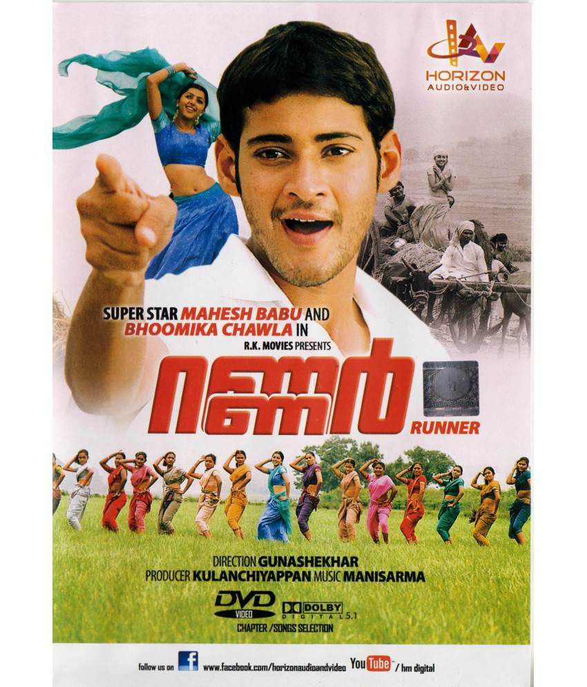 Malayalam Online Movies Runner Dvd Malayalam Buy Online At Best Price In India