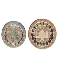 Design Multicolor Hut Brass Wall Hanging Plate - Set of 2 ...