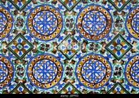 Islamic Arabesque Art Stock Photos & Islamic Arabesque Art