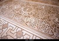 Islamic Design Stock Photos & Islamic Design Stock Images ...