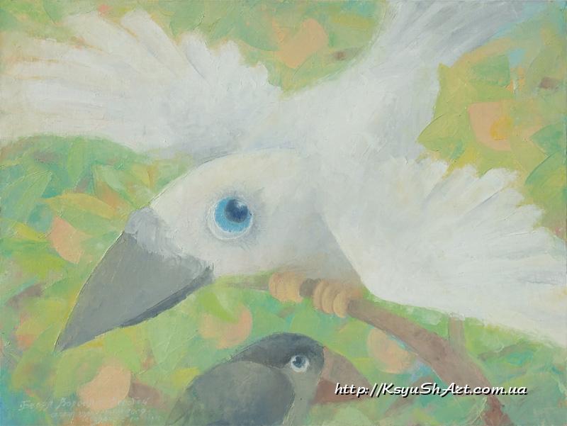 Белая Ворона и Воробей