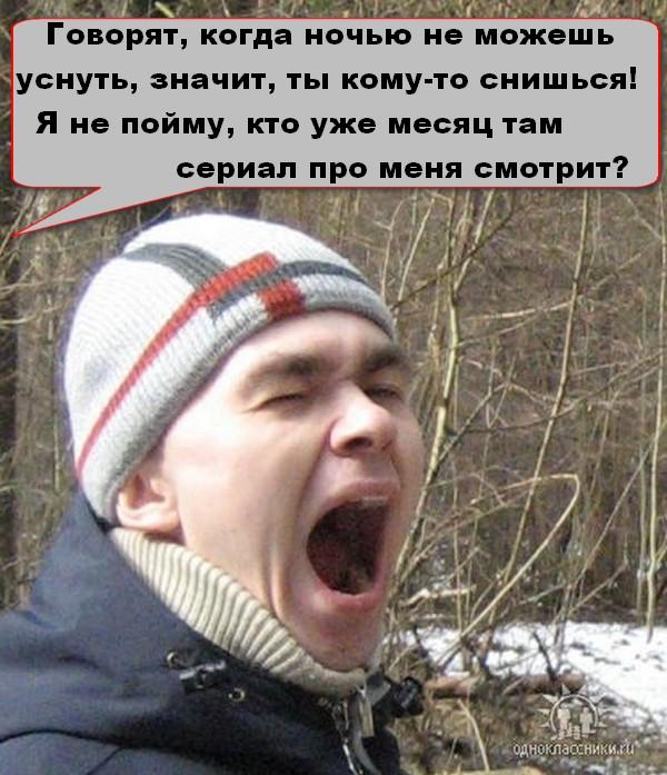 """Из ЗОЛОТОГО ФОНДА Баночников для фотоальбома: """"Я- личность творческая: хочу – творю, хочу – вытворяю!"""""""