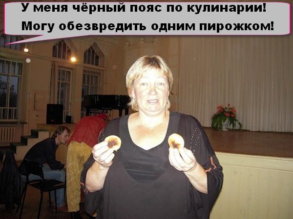 Из ЗОЛОТОГО ФОНДА Баночников