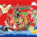 大漁旗 - コピー