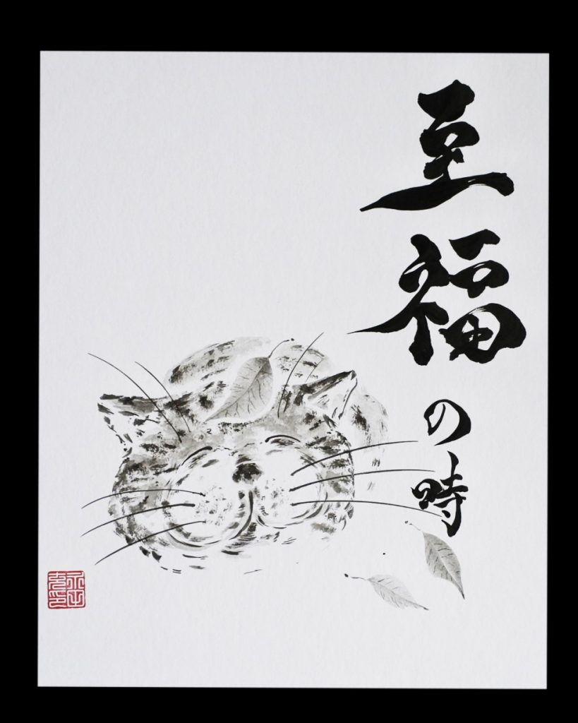 Salon Manga Madrid Event Japanese Calligraphy And Sumi E Art