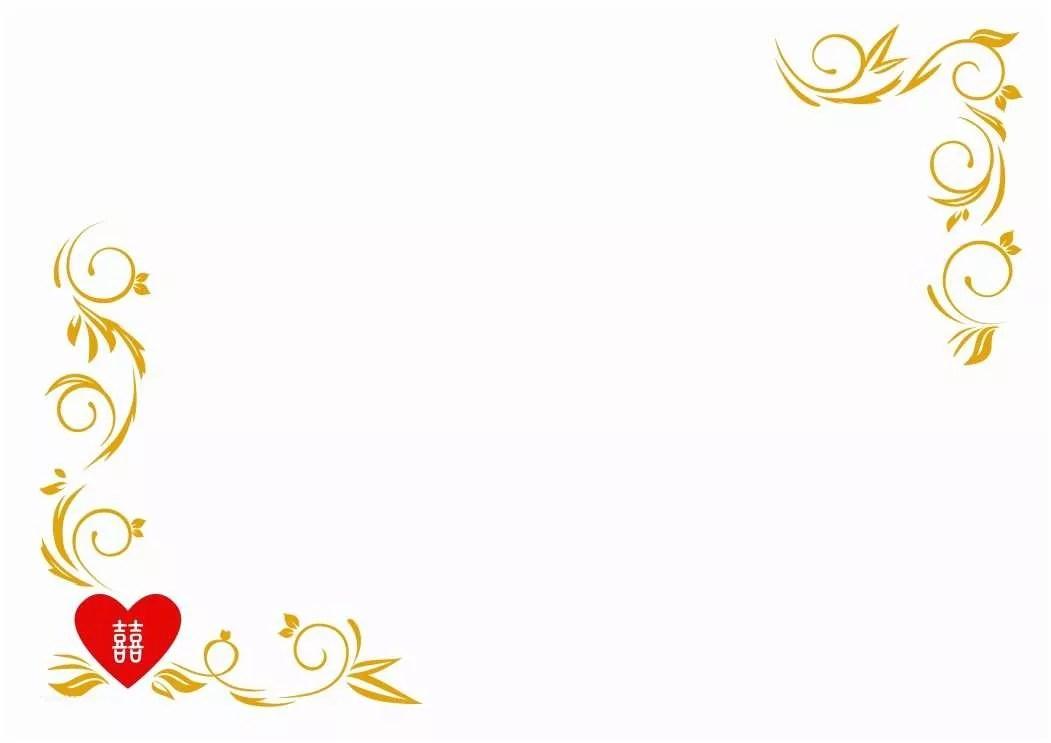 Wedding Invitation Designs Free Download Blank Wedding Invitation